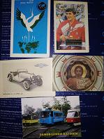Отдается в дар Карманные календарики 1970-90-х годов