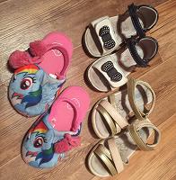 Отдается в дар Обувь для девочки, 5 пар.