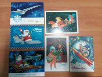 Отдается в дар Авиация Космос на новогодних открытках СССР