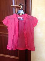Отдается в дар Розовая блузка