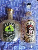 Отдается в дар Бутылки декоративные