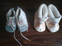 Отдается в дар Ботинки для малышки
