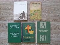 Отдается в дар Книги в дар.