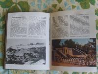 Отдается в дар Путеводители: Ленинград, Волгоград, Бухара