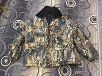 Отдается в дар Куртка на богатыря!
