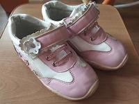 Отдается в дар Ботинки на девочку 27 размер