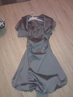 Отдается в дар Вечернее платье с болеро 38 р-р XS