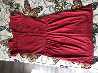 Отдается в дар Женское платье размер 46 – 48