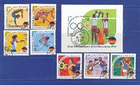 Отдается в дар XXV летние Олимпийские игры 1992 г. в Барселоне (Испания)