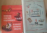 Отдается в дар Книги детские Советского прошлого