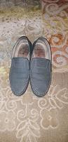 Отдается в дар Мужские туфли