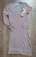Отдается в дар Платье «Lucy»
