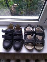 Отдается в дар Обувь мальчику 32 размер