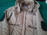 Отдается в дар Куртка для весны
