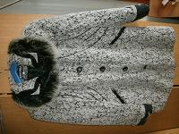 Отдается в дар Пальто зимнее, р. 48-50