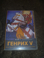Отдается в дар Диск dvd опера Генрих V