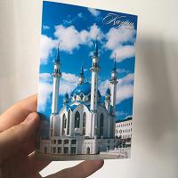Отдается в дар Почтовая карточка из Казани