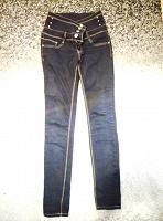 Отдается в дар джинсы размер 27