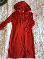 Отдается в дар Платье с капюшоном 48р.