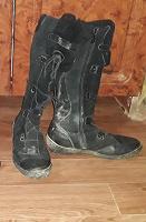 Отдается в дар Зимняя женская обувь