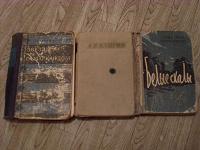 Отдается в дар Книжный дар.