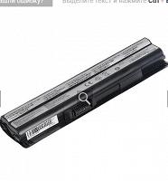 Отдается в дар Аккумулятор для ноутбука MSI CR650