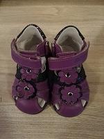 Отдается в дар Детская обувь для девочки из натуральной кожи