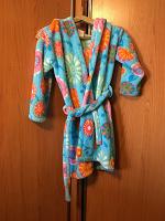 Отдается в дар Банный халат для девочки.