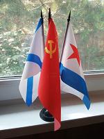Отдается в дар Флажки ВМФ СССР