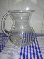Отдается в дар Кувшин стеклянный с логотипом.