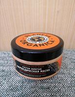 Отдается в дар Маска для волос Planeta Organica