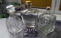 Отдается в дар Бутылки своеобразные