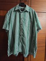 Отдается в дар Мужская рубашка 56-58 размер