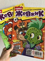 Отдается в дар Журнал для дітей