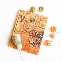 Отдается в дар Книга художественная