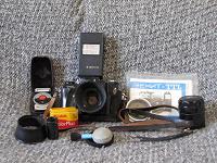 Отдается в дар Фотоаппарат Zenit TTL