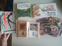 Отдается в дар Книги и открытки