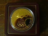 Отдается в дар Настольная медаль «Всемирные юношеские игры. Москва 1998».