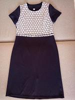 Отдается в дар Нарядное платье 52 размера