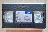 Отдается в дар Комплект кассет для изучающих немецкий язык