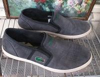 Отдается в дар Мужские летние туфли 44 разм.