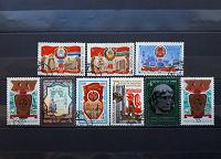 Отдается в дар Одиночные марки СССР 1980 года.