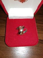Отдается в дар Кольцо серебряное с золотой пластиной.