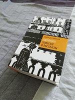 Отдается в дар Федор Достоевский: Двойник. Повести и рассказы