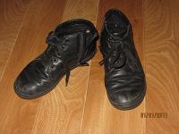 Отдается в дар Демисезонные ботинки кожа