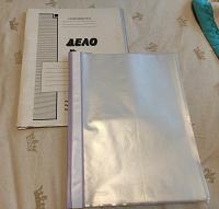 Отдается в дар Две папки скоросшивателя с файлами и листики для записей