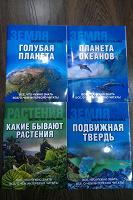 Отдается в дар Библиотека школьника, 2013 г.