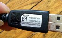 Отдается в дар Провод USB samsung