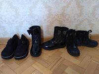 Отдается в дар Обувь для девочки.