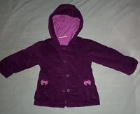 Отдается в дар Куртка демисезонная для девочки